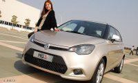 SAIC (Shanghai Auto) (MG) (Roewe)
