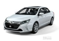 BYD Qin concept will debut at the Beijing Auto Show