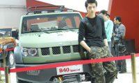 BAIC (BAW,BeiQi,Foton)