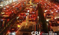 China's capital city Beijing limits car registrations