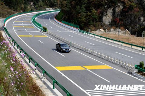 [Express][Highway] Chinese highways photos