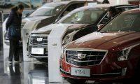 GM (General Motors)