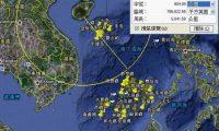 Taiwan & East & South China Sea