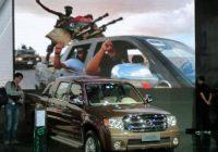 Zhongxing uses Libyan War to sell cars [40P]