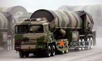 China Nuclear Forces