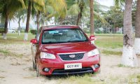 Geely to produce cars in Egypt 2012