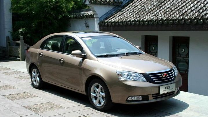 geely automobile essay Strategic management report help: case analysis on geely  for geely automobile firm some of the potential new entrants are changan, chery, saic and dongfeng .