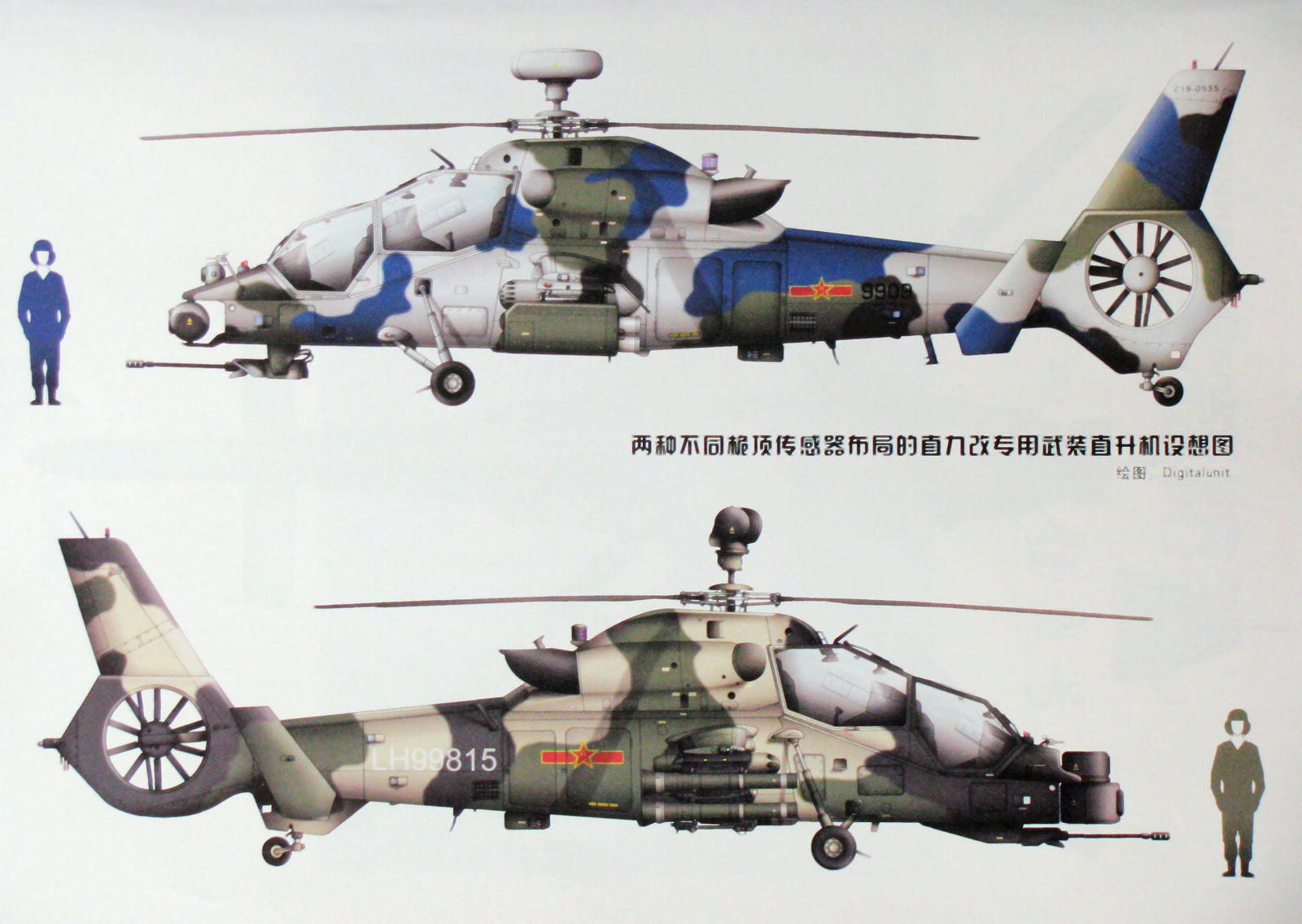 tiger helicopter with Chinese Army Aviation Wz 19 Attack Helicopter on Temperate Grassland Animals as well Cat 6 likewise Elizabeth Tower also 1 16 German Koenigstiger Matorro Rc Modell in addition New Hondajet Successfully  pleted Its First Flight.