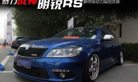 Skoda Octavia RS Sport Beast China Edition Photo Gallery