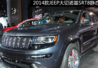 American muscle man Jeep Cherokee SRT 2014 Model