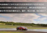 Bugatti Veyron – Understanding why it worths 1.5 million USD