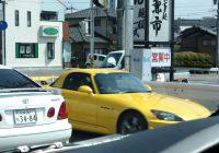 World Auto & Life Stories