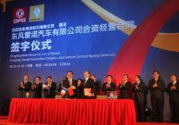 Dongfeng and Renault set up joint venture