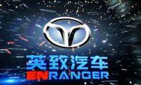 Weichai EnRanger Auto