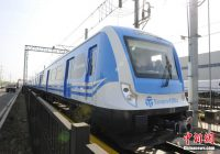 Chinese Trains Exported to Argentina $1 billion deal