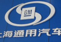 GM being sales champion in China for 9 years