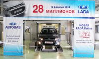 Lada has produced 28 millions cars