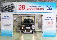 Lada has produced 28 millions cars