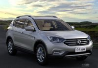 New DongFeng FengShen AX7 SUV 2014 model