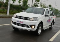 [Gallery] Chery Pickup Karry