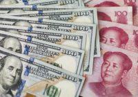 [中国经济] [GDP] [PPP] 中国经济总量世界第一