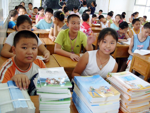 [中国教育] 中小学教育改革 | 学生体质 | 贫困地区 | 文明礼仪 | 教师工资