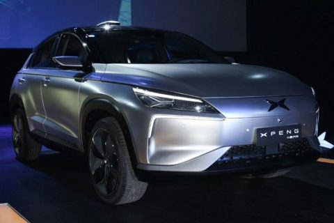 Xpeng Motors released its first Internet car