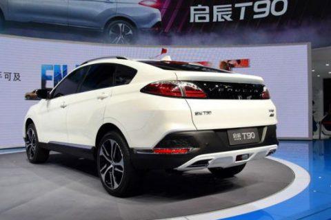 DongFeng Venucia Qichen T90 sport sedan