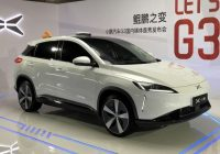 Xpeng Motors released its first Internet car (XiaoPeng Auto)
