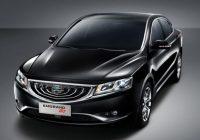 China Auto Info & News
