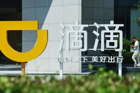 [DiDi] After beating Uber in China, Didi Chuxing wants to go global