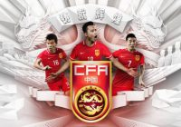 [China Football] Great Plans – Road Map to Glory