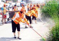 [卫生环境] 全力投入改善城镇乡村卫生状况
