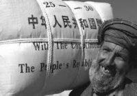 [对外援助] 中国有1亿贫困人口,也需适当对外援助