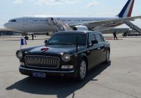 [Gallery] Red Flag L5 limousine