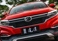 Landwind XiaoYao SUV ($13,000 – 30,000)