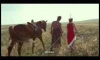 Mongolian Song in Chinese: Catching the Horses