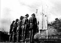 [图集] [KMT] 浴血奋战之国军将士