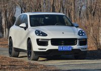 [Gallery] Porsche Cayenne Turbo S in China
