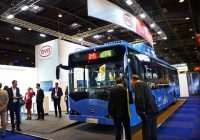 BYD Commits 10 Million Euros to Build Electric Coach Plant in France
