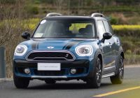 [Gallery] Mini Country Man 2017