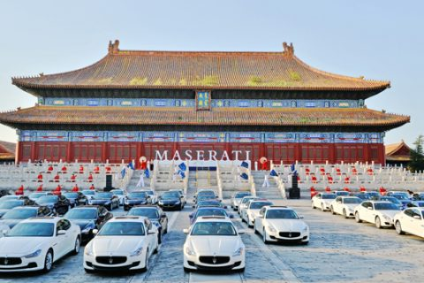 China becomes the largest market for Maserati in 2016