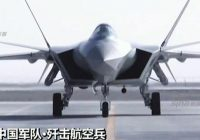[J-20] Chinese J-20 Stealth Fighter 2017 New Images