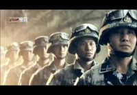 """The Power of China"": China's PLA army enlists pop-style music video to recruit young soldiers"