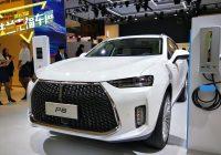 GWM WEY P8 PLUG-in intelligent 4WD at Frankfurt Motor Show