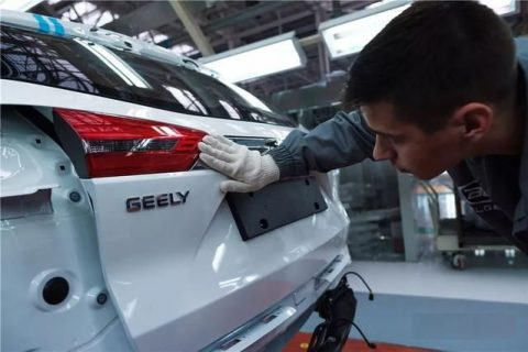 [Belarus] Belarusian Geely Atlas NL3 rolls out of new BelGee car factory