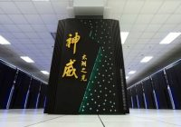 Supercomputers race: China Pulls Ahead of U.S. in Latest TOP500 List