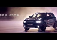 [Video] Lynk & Co Commercial video – coming to Europe