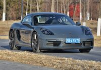 [Test Drive] Porsche 718 Cayman S in China ($80,000 – 100,000)