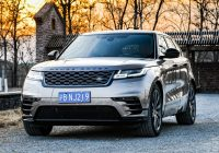 [Gallery] Range Rover Velar test drive in China ($80,000)